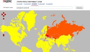 Яндекс Вордстат –  инструмент создания семантического ядра сайта