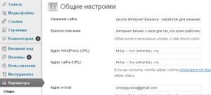 Как правильно придумать название сайта? Краткое описание сайта.