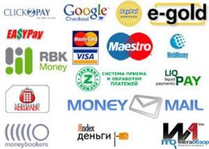 Электронные платёжные системы