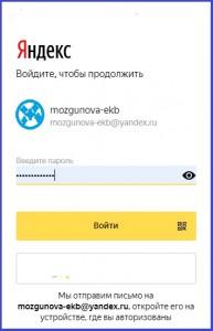 Кошелёк Яндекс Деньги