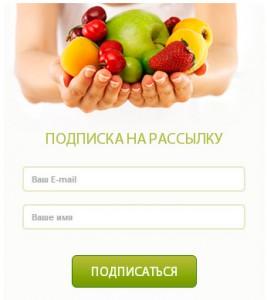 Новая форма подписки на сайте от сервиса Cмартреспондер