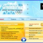 Заработок для новичков. Почтовик Wmmail.ru – это вам не почтальон Печкин!