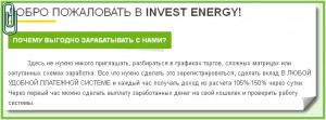 Заработок на инвестициях – очень высокий доход.