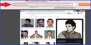 Как сделать Онлайн Скриншоты с помощью сервиса PasteNow?
