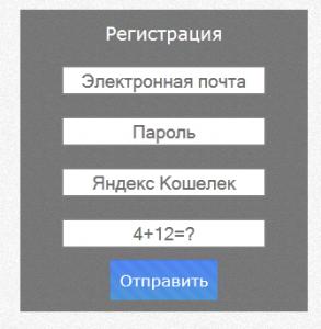 Заработок без вложений. Предлагает  Яндекс.