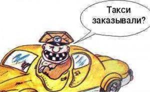 Лёгкая игра. Заработок на такси.