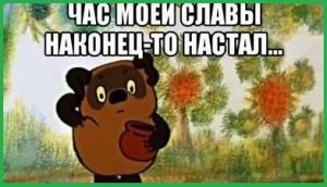Конкурс «Весёлый Рифмоплёт».