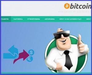 Знакомьтесь! Сайт - кладезь знаний про заработок биткоинов