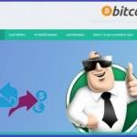 Знакомьтесь! Сайт — кладезь знаний про заработок биткоинов