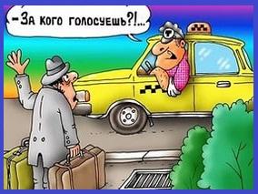 Притча о таксисте и миллионере
