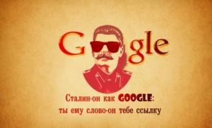 Основные факторы ранжирования сайтов в Google