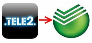 Как перевести деньги с Теле2 на карту Сбербанка? Инструкция.