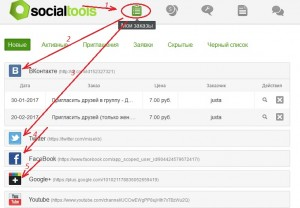 Socialtools — отличный заработок в социальных сетях!