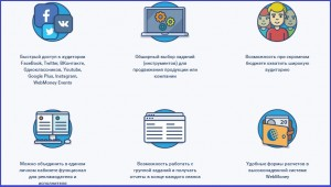 CashBox – надёжный сервис для заработка в Интернете