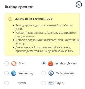 Vktarget - чемпион по заработку в соцсетях
