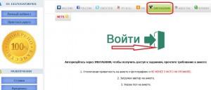 Vprka.com – лучший сервис для заработка без вложений